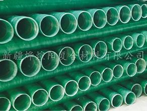 玻璃钢电缆管