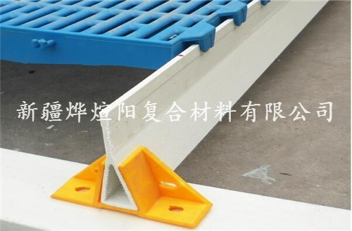 玻璃钢地板梁