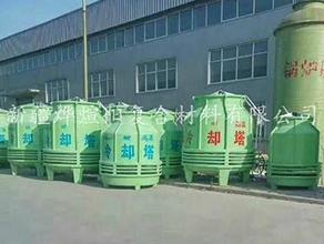 新疆冷却塔